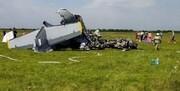 22 نفر کشته و مصدوم در سقوط مرگبار هواپیما در سیبری / جزئیات