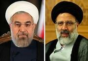 دیدار روحانی و رییسجمهور منتخب ۱۴۰۰