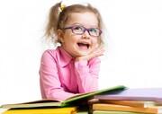 قبل از ورود به دبستان از بچه ها بپرسید !
