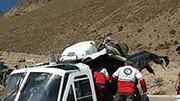 اولین عکس از شهید حادثه سقوط هلیکوپتر
