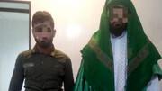 جزئیات مجازات امام زمان قلابی دستگیر شده در اصفهان