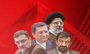 انتخابات ایران فضای رسانههای غربی را بهشدت متشنج کرده است