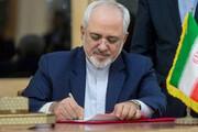 پیام ظریف برای ایرانیان مقیم خارج