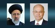 تماس تلفنی رئیس جمهور عراق با رئیس جمهورجدید ایران