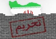 ایران به مدت یکسال از برخی تحریم ها معاف شد!
