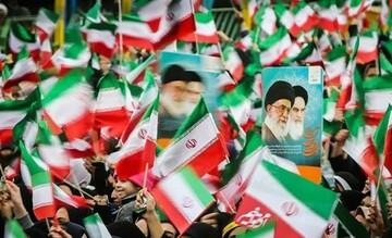 پیام تبریک سازمان بسیج دانش آموزی و فرهنگیان استان تهران