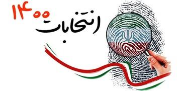نتایج انتخابات توسط همه ی اعضای هیات اجرایی انتخابات امضاء شد