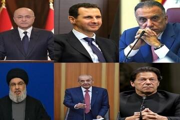 پیام تبریک مقامات کشورها به سیدابراهیم رئیسی