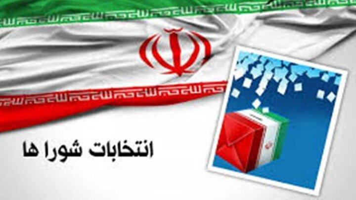 نتایج ششمین دوره انتخابات شورای اسلامی شهر فیروزکوه