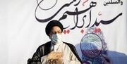 قدردانی آیتالله رئیسی از مردم ایران