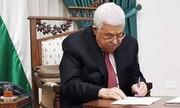 تبریک رئیس تشکیلات خودگردان فلسطین به آیتالله رئیسی