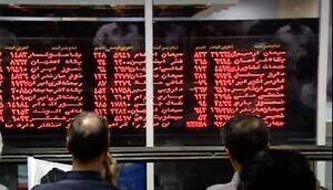 تجزیه تحلیل بازار سرمایه در ۳۰ خرداد ۱۴۰۰