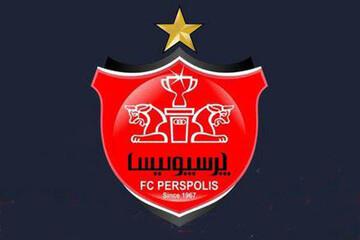 موافقت پرسپولیس با پیشنهاد AFC