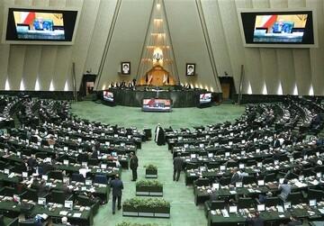 شکایت مجلس از دولت برای تاخیر در ترخیص کالاهای اساسی