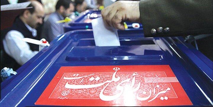 نتایج ششمین دوره انتخابات شورای اسلامی شهر رودهن + جزئیات