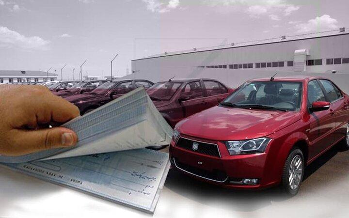 ورشکستگی شرکتهای لیزینگ به دلیل انحصار صنعت خودرو