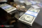 نرخ ارز دولتی امروز ۳۱ خرداد ۱۴۰۰