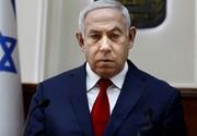 کارمندان و مستخدمان نتانیاهو هم اخراج شدند