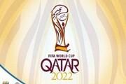 اعلام زمان قرعهکشی و بازیهای مرحله نهایی جام جهانی
