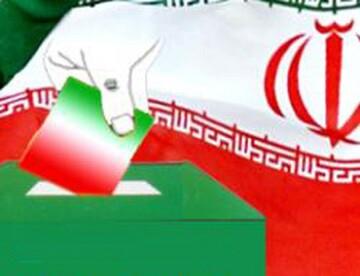 اسامی منتخبان انتخابات شورای اسلامی شهر ورامین و جوادآباد