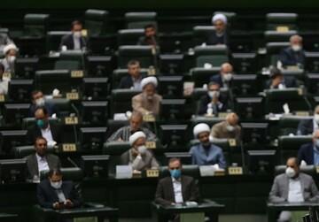 انتخاب ناظرین مجلس در شورای تعیین سود سپردهگذاری و تسهیلات