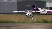 اولین تاکسی پرنده در فرانسه به پرواز در آمد + فیلم