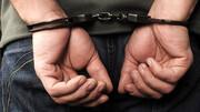 بازداشت فروشنده سوالات کنکور 1400 در تهران / جزئیات
