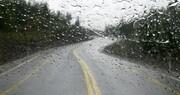 هواشناسی ایران   رگبار پراکنده باران در برخی مناطق کشور
