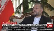 سیاست خارجی در دولت رئیسی پویا و منطقی خواهد بود