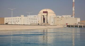 بیانیه آژانس بین المللی اتمی درباره خاموشی موقت نیروگاه بوشهر