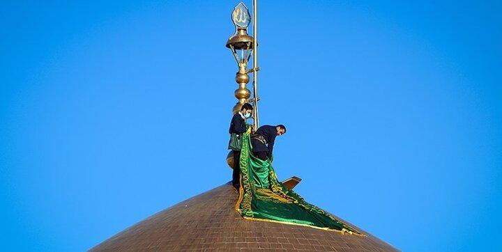 تعویض پرچم گنبد ثامن الحجج (ع) / سخنرانی رئیس جمهور منتخب درحرم رضوی