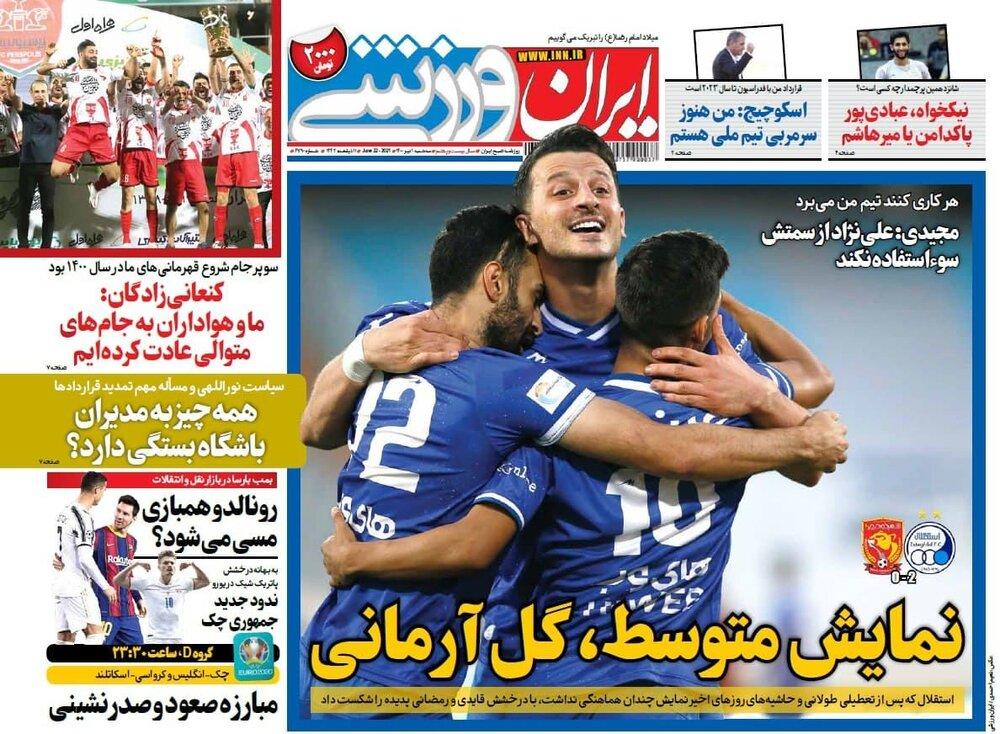 پیشنهاد تیم ملی جدی باشد یحیی قبول می کند /پرسپولیس هم دربی را می برد هم قهرمان لیگ میشود