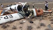 جزئیات حادثه برای هواپیماهای بجنورد / علت سقوط؟