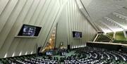گزارش کمیسیون امنیت ملی درباره طرح تشکیل سازمان پدافند غیرعامل