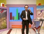 سوتی جدید مجری جنجالی صدا و سیما /فیلم