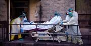 آمار جهانی کرونا ۲ تیر/ عبور شمار مبتلایان هندی از ۳۰ میلیون نفر