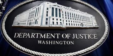 بیانیه وزارت دادگستری آمریکا در توجیه توقیف وبسایتهای ایرانی