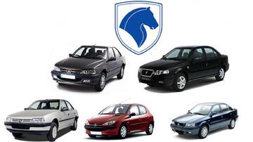 اعلام زمان فروش فوق العاده 2 محصول ایران خودرو + جدول قیمت