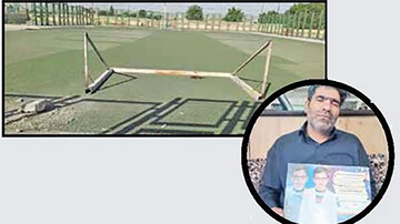 فوتبالیست 11 ساله کرجی در زمین فوتبال جان داد!