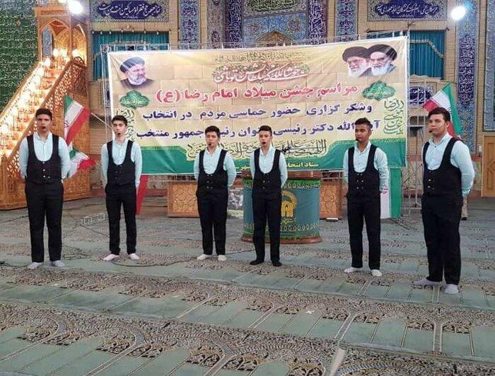 برگزاری جشن پیروزی آیتالله رئیسی در پاکدشت