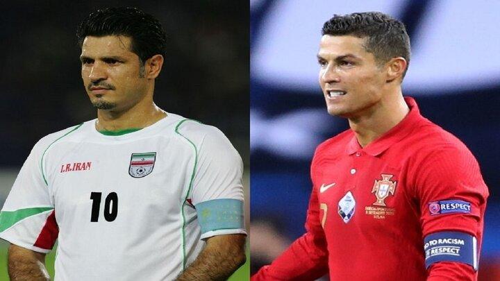 ستاره پرتغالی امشب رکورد علی دایی را میشکند؟