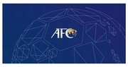 مهلت ۱۴ روزه AFC به استقلال