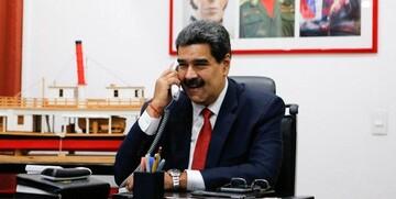 تماس تلفنی نیکلاس مادورو با حجت الاسلام سید ابراهیم رئیسی