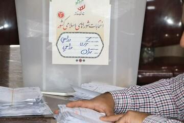 بازشماری تعدادی از صندوقهای رأی شورای شهر ورامین آغاز شد