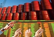 قیمت جهانی نفت امروز ۴ تیر ۱۴۰۰