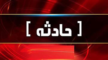 دو حادثه دردناک در اصفهان / بامداد امروز اتفاق افتاد