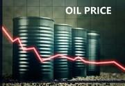 قیمت جهانی نفت امروز ۸ تیر ۱۴۰۰