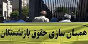 تصویب لایحه دائمی شدن متناسبسازی حقوق بازنشستگان + جزئیات