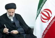 پیام تسلیت آیت الله رئیسی درپی درگذشت رئیس بنیاد مسکن انقلاب اسلامی