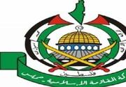 واکنش حماس به مواضع رئیسجمهور آلمان در حمایت از اسرائیل
